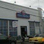 Cablecom Celaya Direccion Telefono